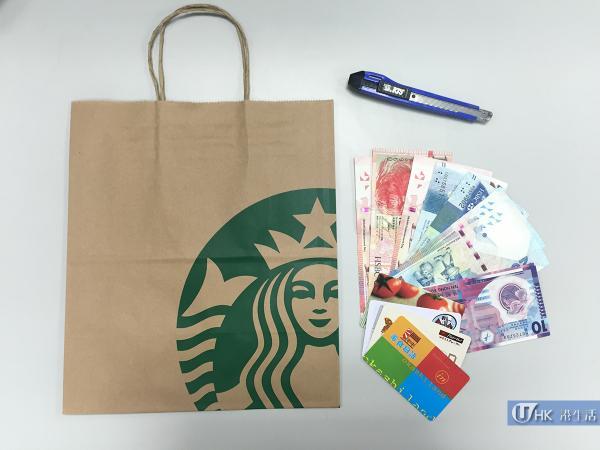 15分鐘便完成!Starbucks紙袋變銀包