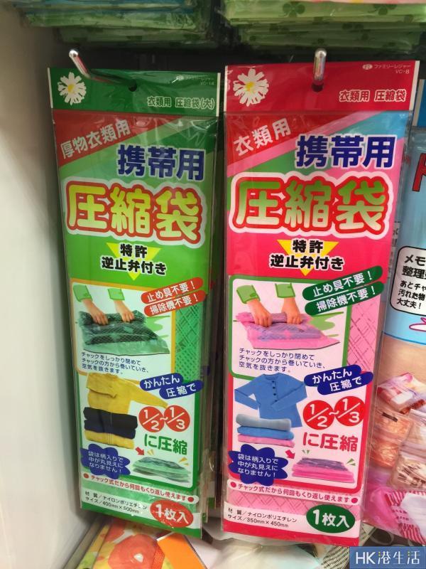 香港都買到!日本100yen店Seria超實用產品