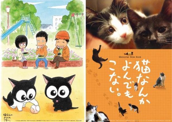 愛貓之人要看!7月兩大喵星人新片