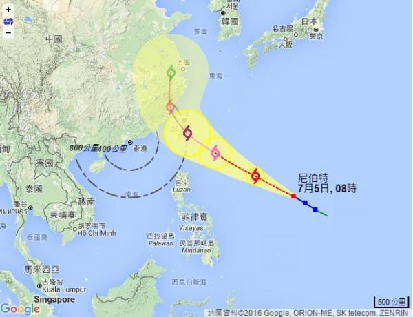 熱帶氣旋「尼伯特」路徑資訊(7月5日)
