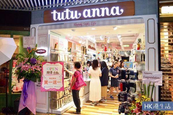 tutuanna香港店率先睇!價位報告及精選必買好襪