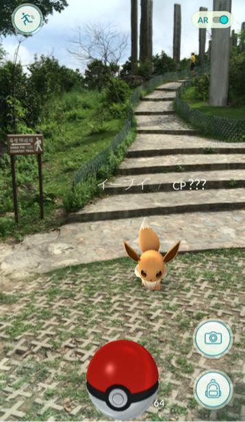 亞洲地區幾日內有得玩?《Pokémon GO》解封即刻話你知