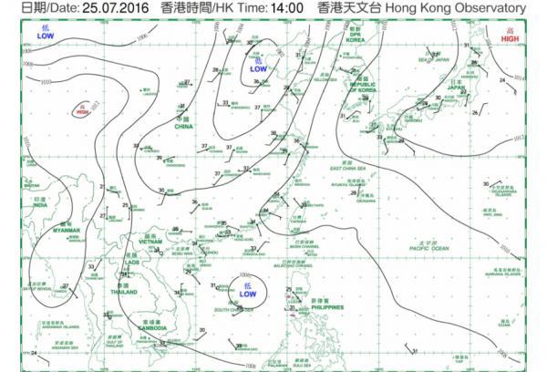 捉Pokemon先黎打風? 南海低壓區或增強成熱帶氣旋
