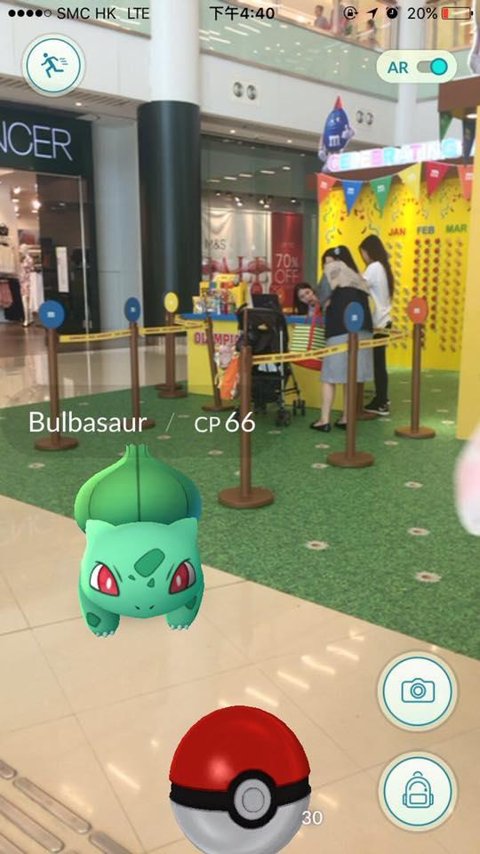 圖: FB@奧海城 Olympian City