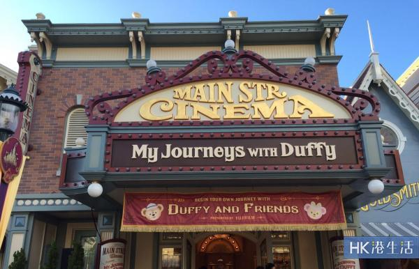 Duffy商店