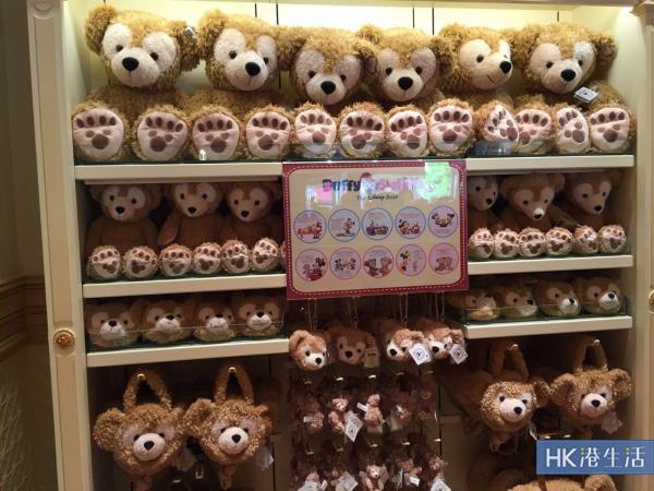 Duffy商店內部