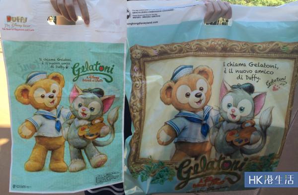 Duffy專屬膠袋
