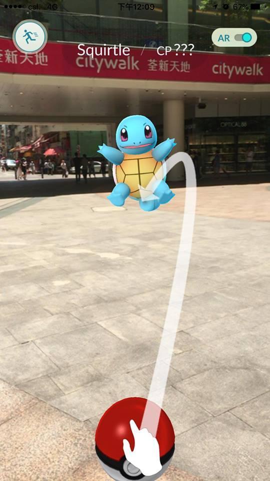 圖: FB@Citywalk 荃新天地