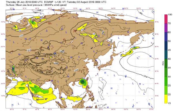 歐洲中期天氣預報中心預測下周二將有新熱帶氣旋正面吹襲香港。(圖:ECMWF網站)