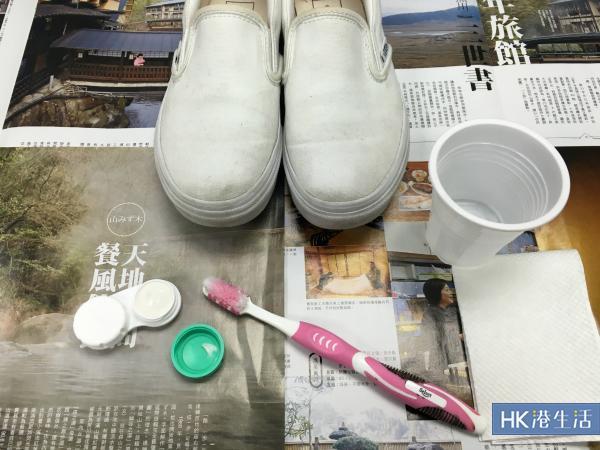 牙膏清潔法