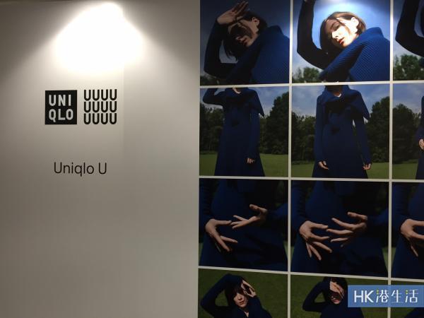 Uniqlo 2016兩大秋冬預覽