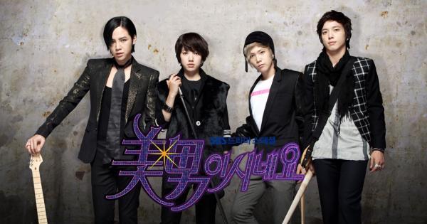 圖:SBS官網
