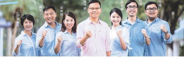 陳恒鑌團隊(圖:立法會網站)
