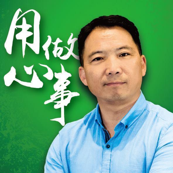 胡志偉(圖:fb@胡志偉)
