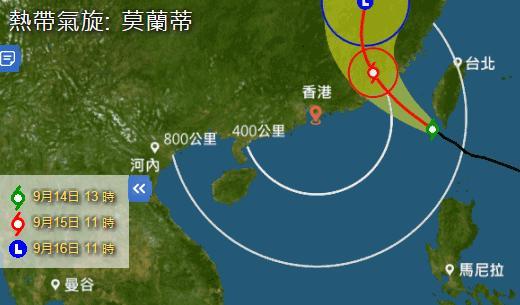 天文台料莫蘭蒂遠離香港 周五起天色好轉