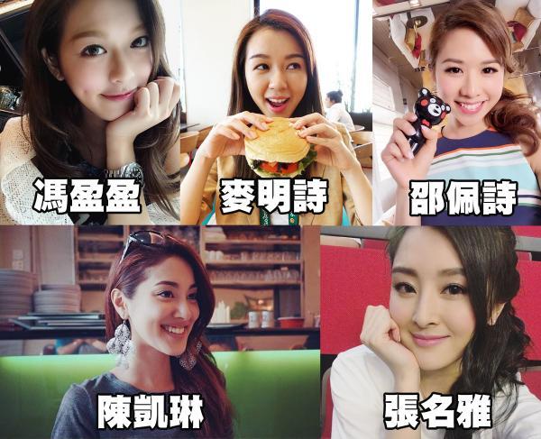 圖:FB@馮盈盈、麥明詩、邵佩詩、陳凱琳、張名雅