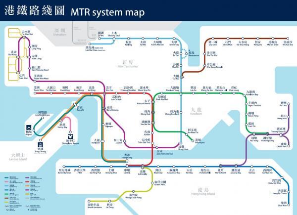 圖:港鐵官網