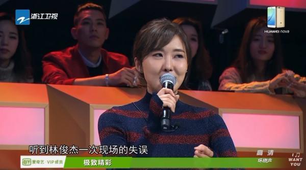 林俊傑JJ在節目《夢想的聲音》唱《愛要怎麼說出口》表演走音