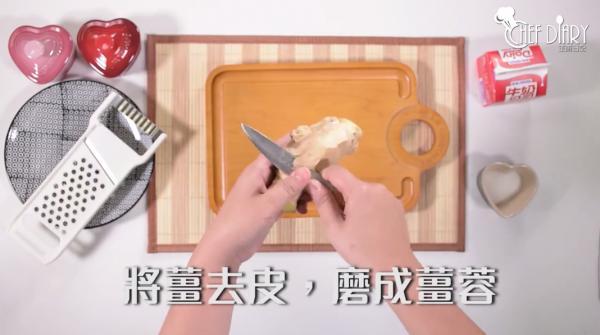 冬天暖心甜品!香滑薑汁撞奶簡易食譜