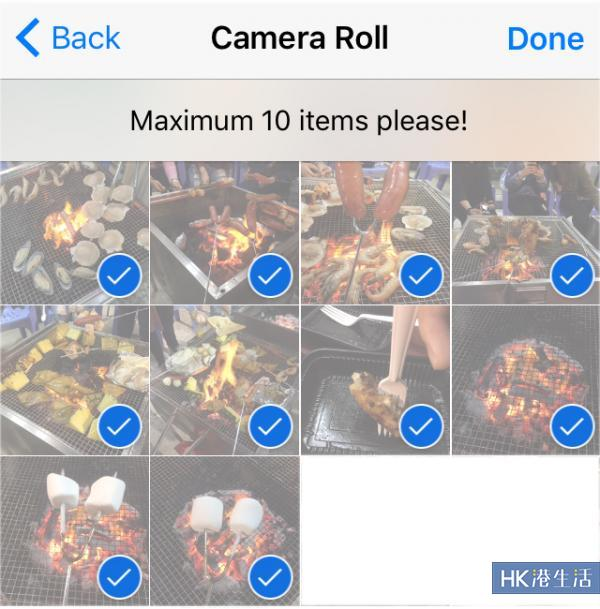 WhatsApp 3大更新!終於增加單次傳送照片數量
