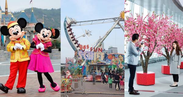 2017年香港13大玩樂場所新春開放/休館時間