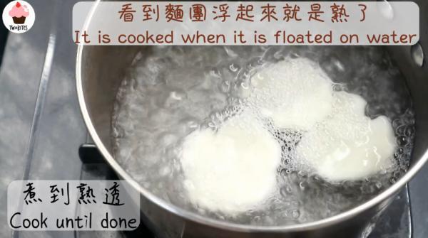 賀年糖水:大吉大利爆醬朱古力湯圓 食譜