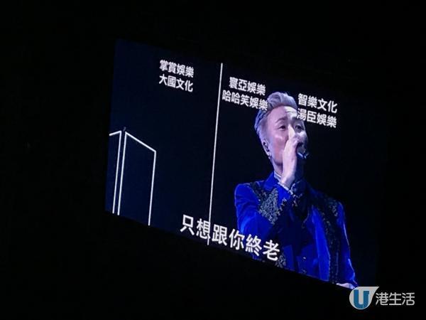 3大嘉賓頭場坐鎮!鄭中基2017演唱會完整歌單