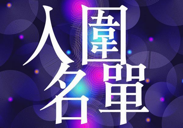 圖:FB@香港電影金像獎