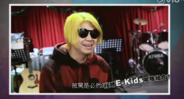 潮撐MK-POP!ViuTv E-Kids演唱會全紀錄