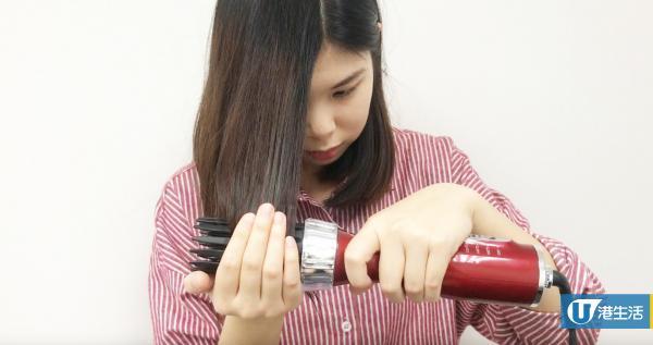 5秒直髮變曲髮!韓國三合一「擰擰風筒」