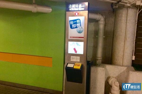 5月起增設!3個最新港鐵特惠站
