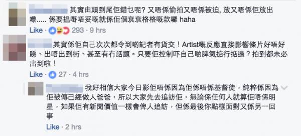杜汶澤公開撐陳冠希!FB引用「20字經文」網民激讚