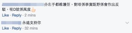 洪永城FB再發文維護唐詩詠!網友大讚有風度:分手後仍為對方發聲