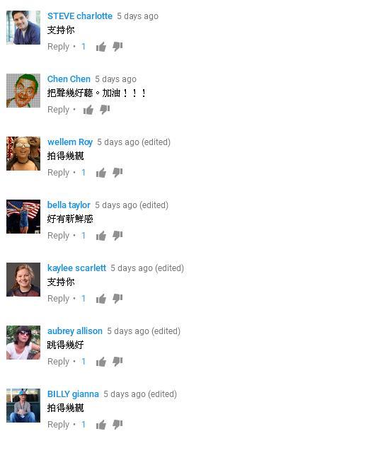 引外國ac用廣東話留言!最強新人Suga Lam?