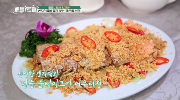 韓國綜藝介紹香港 飲飲食食佔行程一半
