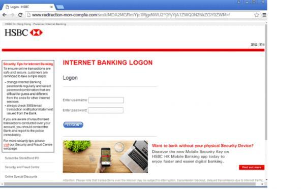 滙豐用戶要小心!欺詐網站出沒注意!