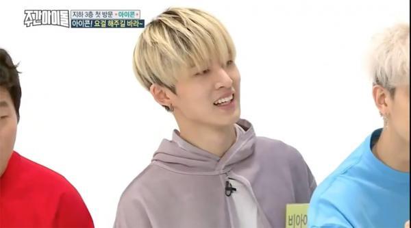 iKON全體上綜藝節目放笑彈 即興演唱Acapella
