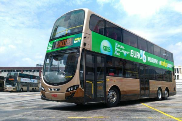 巴士公司擬推低於$700月票 手機訂位留座App