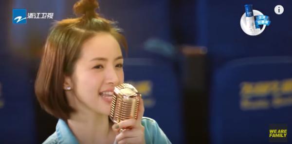 Angelababy上節目清唱 勁走音版《三天三夜》