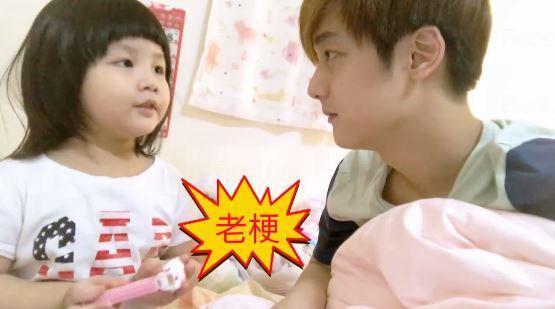 爸爸對女兒講撩妹金句?!囡囡反應超淡定