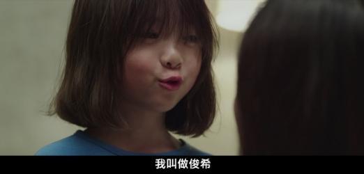 韓國恐佈新片《仿聲靈》神秘女孩模仿失蹤兒子重活