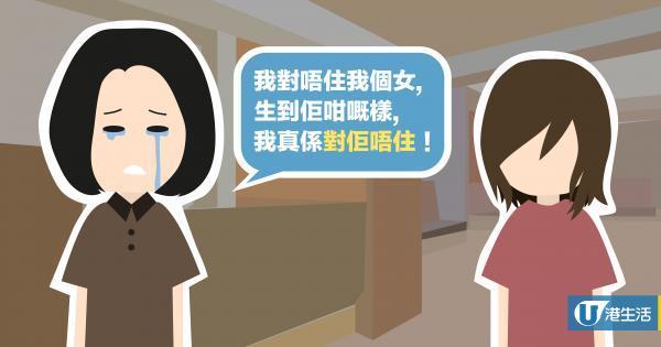 整容診所護士分享奇怪個案 唔少阿媽帶阿女整容