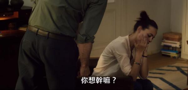 《愛過了》中文預告 由愛人變成彼此憎恨的家人