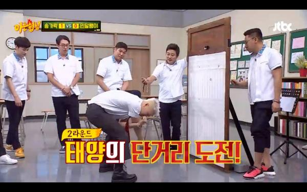 Big Bang大陽玩遊戲引發肢體搞笑 大放笑彈