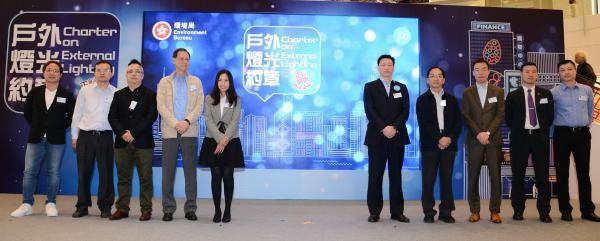 中銀香港  締造環保經濟雙贏 – U Green Awards 2017入圍企業