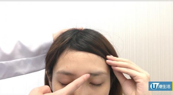 日日對電腦坐冷氣房=眼乾 中醫師教你2個穴位KO乾眼