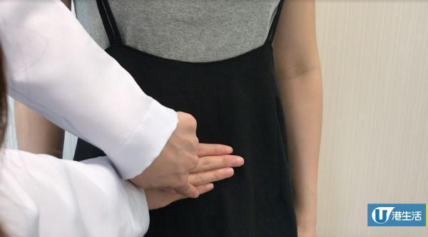 飲凍嘢易經痛有得解 中醫師教你3個穴位按走經痛