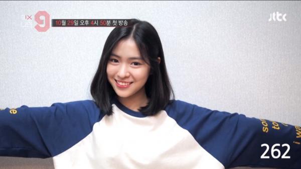 前As One隊長Shin出戰韓選秀節目《MIXNINE》 預告片僅得有半秒鏡頭