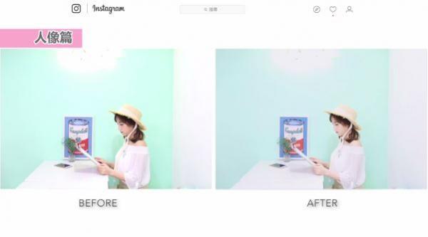 想讓Instagram照片變更美?6招教你人像+景物相片調色