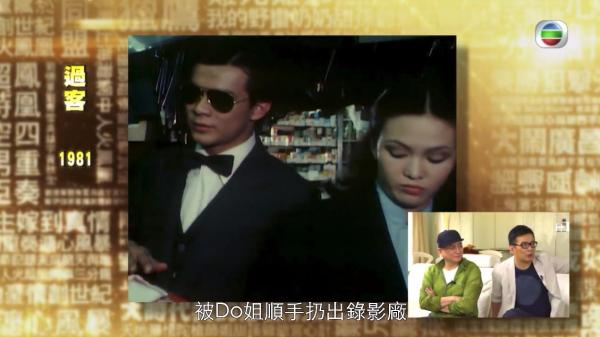 Do姐要求高啟發演戲態度 黃日華: 「Do姐扔我份劇本出廠」